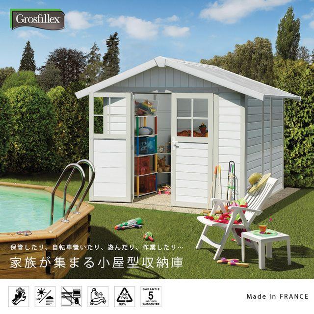 物置や作業場、自転車倉庫など用途色々。フランス発の遊べる小屋型収納庫。「フレンチシェッド ミディ」|ジューシーガーデン【公式】