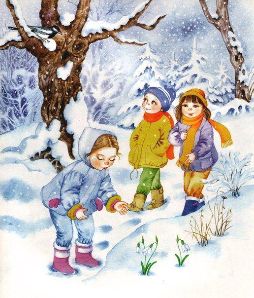 Сюжетные картинки с детьми. Зима