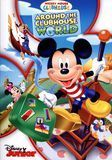 Mickey Mouse Clubhouse: Around the Clubhouse World [DVD], 25921960