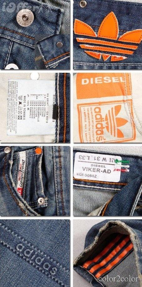 Original Adidas Jeans Mens Viker Pants Diesel Jeans...