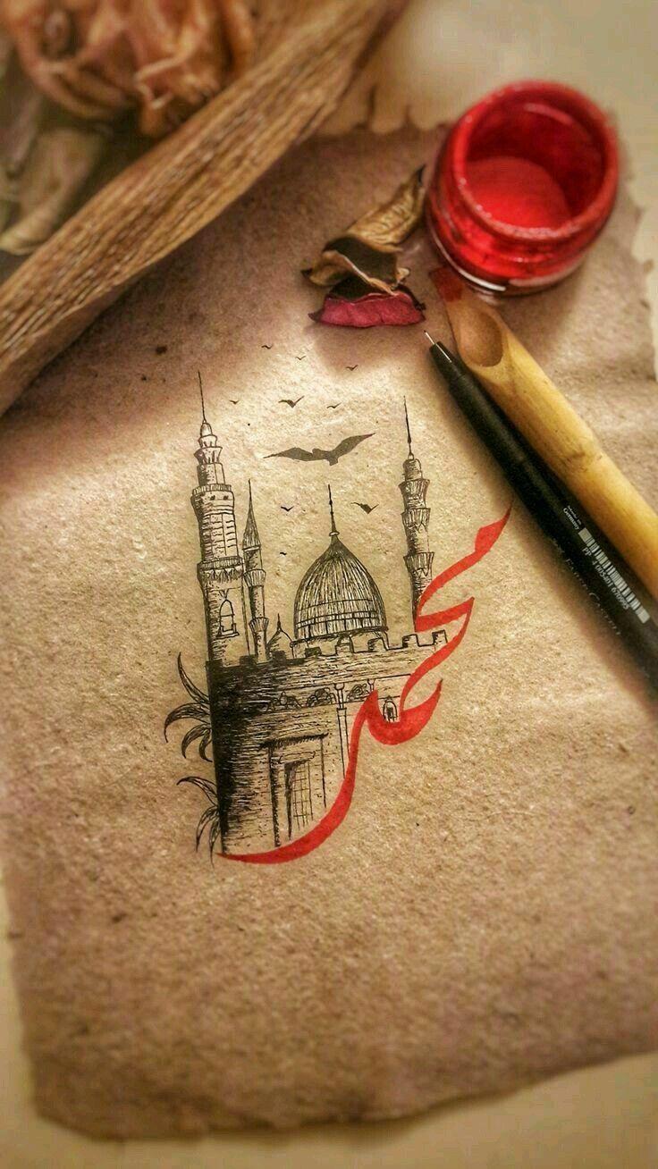 Pinterest : ♡ Noor Noor ♡