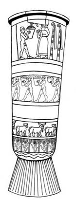 Uruk Vase