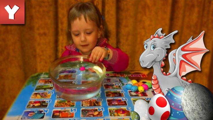Растущие животные динозавры Яйца динозавров игрушки