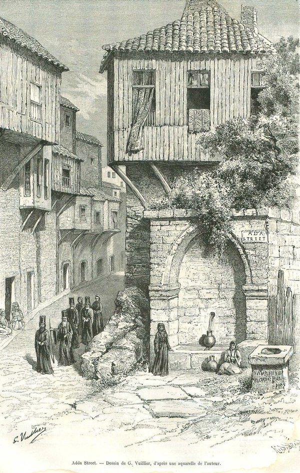 [Ottoman Empire] Christian Orthodox Priests in Sinop, 1889 (Osmanlı Dönemi Sinop, Ortodoks Rahipler)