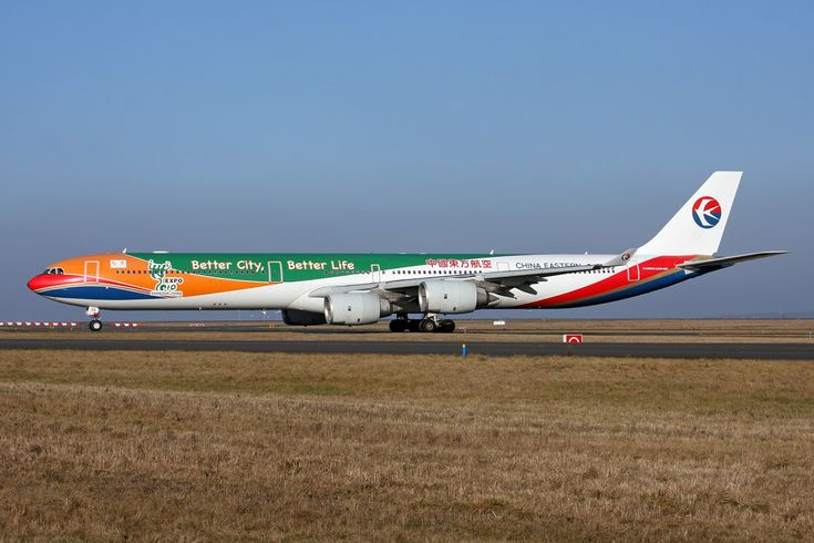 """airlines special livery 