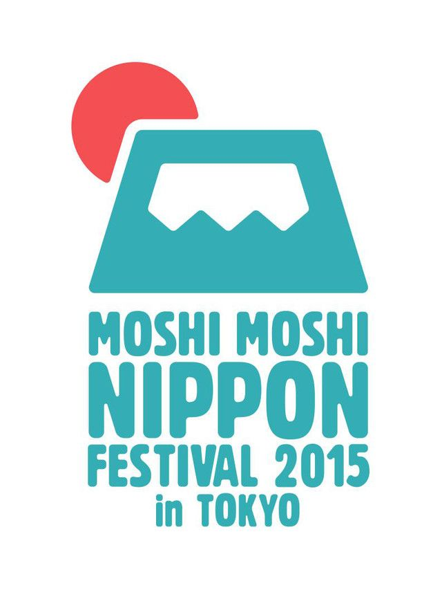 「MOSHI MOSHI NIPPON FESTIVAL 2015 in TOKYO」ロゴ