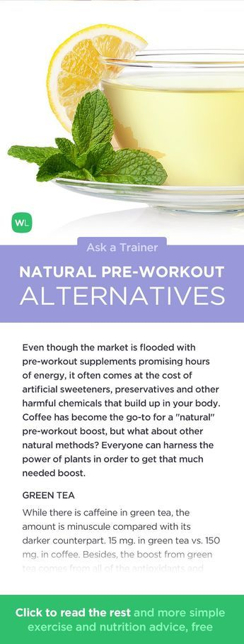 What are some natural pre-workout alternatives? Visit http://wlabs.me/1vkIPr7 to find out!