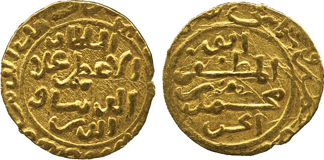 Batinid. 'Ala al-din Muhammad III, Gold Fractional Dinar, mint and date off flan (651h), 1.54g (A 1920) - Estimate: 1'200 GBP