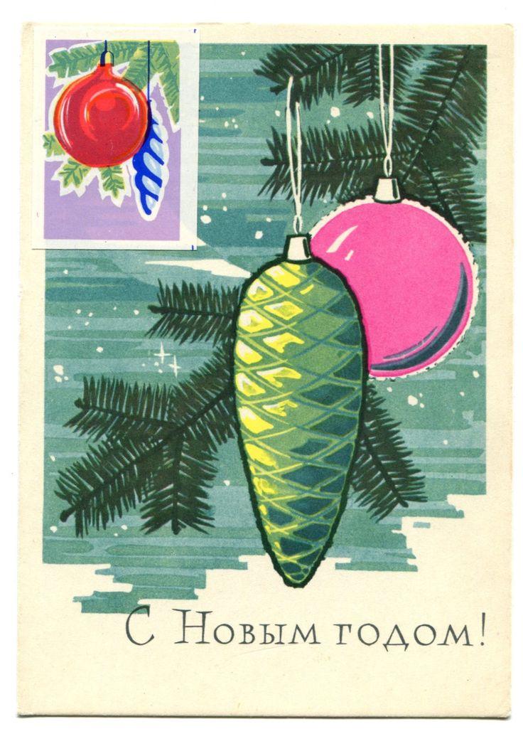 Советские открытки новый год 70 80 годов, картинки фруктов глазами