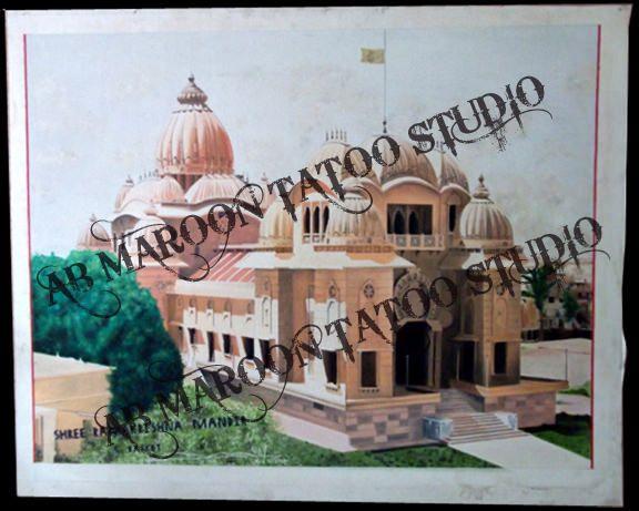 shree ramakrishna asharam, rajkot by oil on canvas