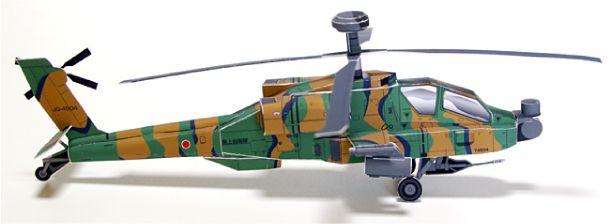 Non, vous ne rêvez pas ! C'est bien une maquette d'hélicoptère 100% papier. Et pas n'importe lequel puisqu'il s'agit de l'Apache Longbow, un emblème de l'armée US, toujours en service. Il est ici décliné en deux exemplaires : camouflage nipponLire la suitePapercraft AH-64D Apache Longbow