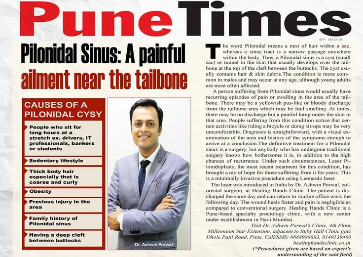 ‪#‎NewsFeed‬ ‪#‎PuneTimes‬ ‪#‎Pilonidal‬ ‪#‎Sinus‬ treated at ‪#‎DrAshwinPorwal‬'s ‪#‎HealingHandsClinic‬-Pune