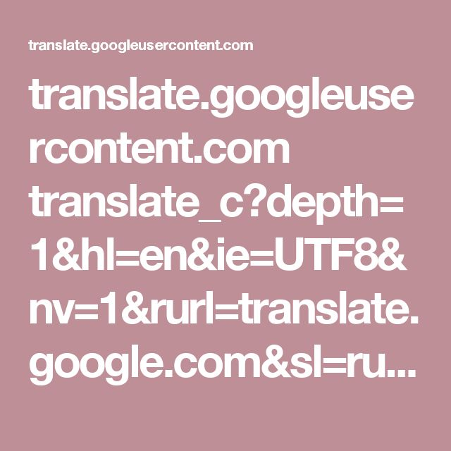 translate.googleusercontent.com translate_c?depth=1&hl=en&ie=UTF8&nv=1&rurl=translate.google.com&sl=ru&sp=nmt4&tl=es&u=http: