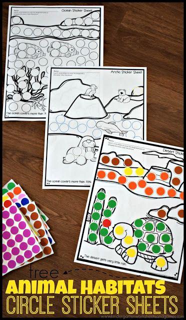 Free Animal Habitat Sticker Worksheets These Free Printable