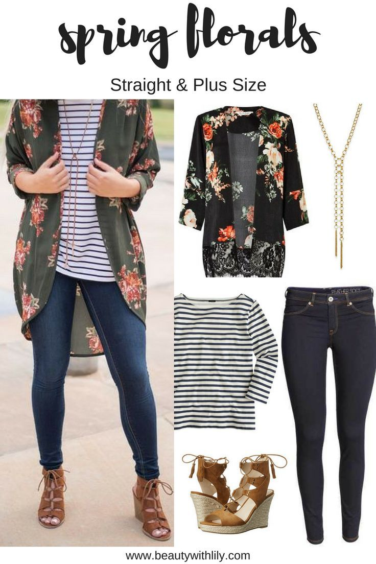 How To Style Florals // Easy Floral & Feminine Outfit Ideas | http://beautywithlily.com