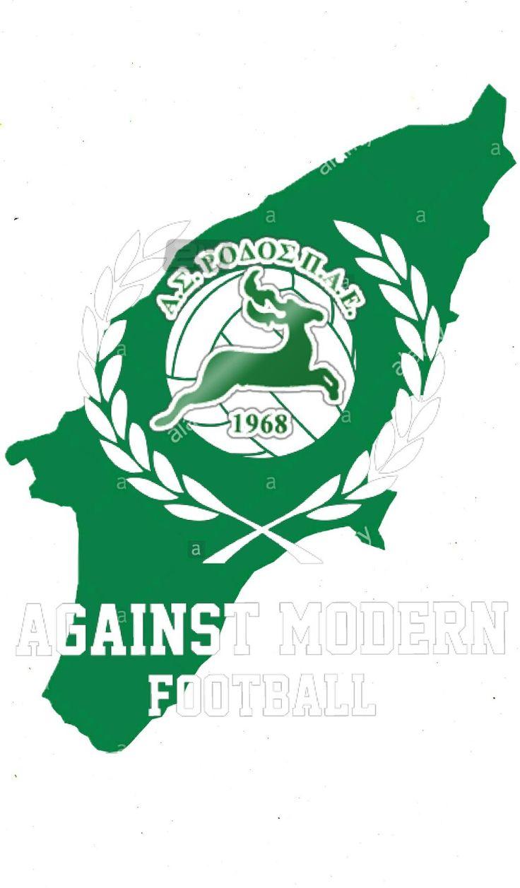 Ρόδος against modern football.