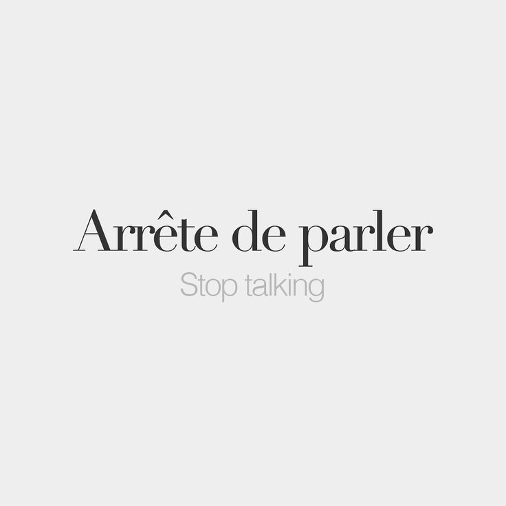 25+ Best Ideas About Beautiful French Words On Pinterest