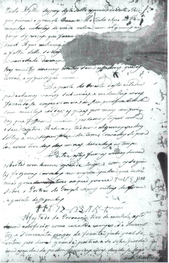 Document about the Lost Mines of Muribeca, from Fawcett's Portuguese source