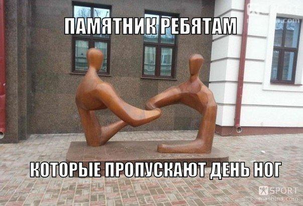Спрашивается, а зачем качать ноги? ))    #день_ног    #sportmashina #бодибилдинг #фитнес #пауэрлифтинг #юмор #мотивация