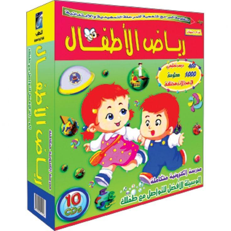 Riyadh Alatfaal, Arabic, 1 User