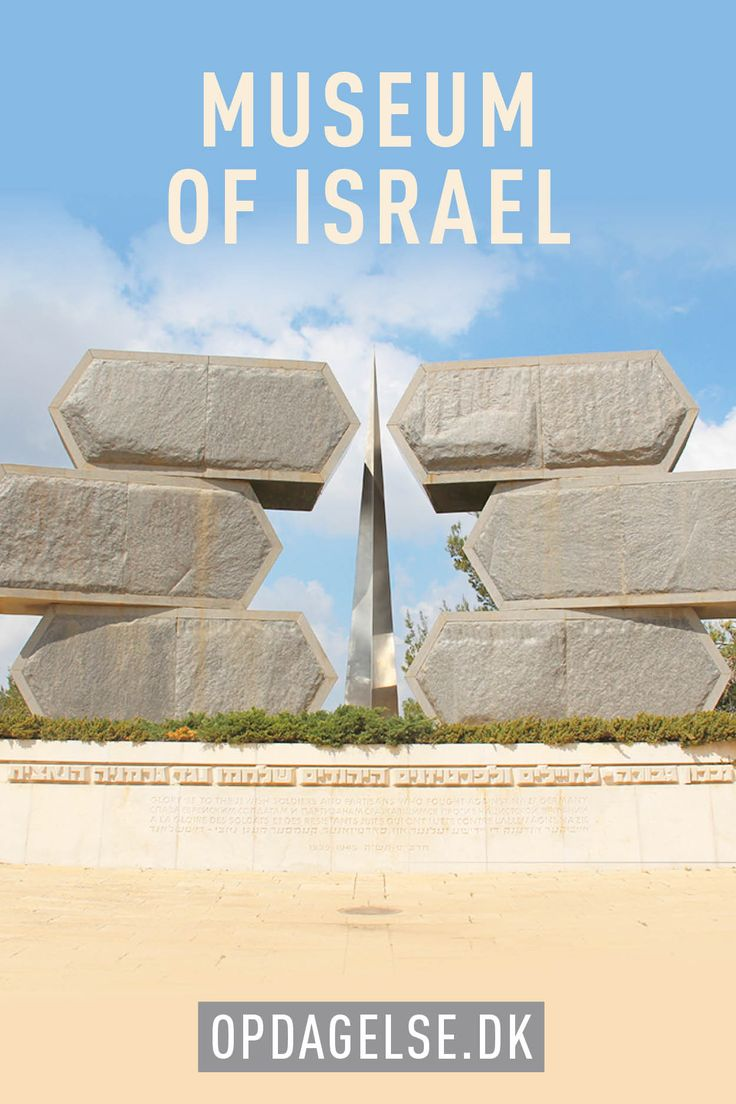 Jerusalem - Museum of Israel