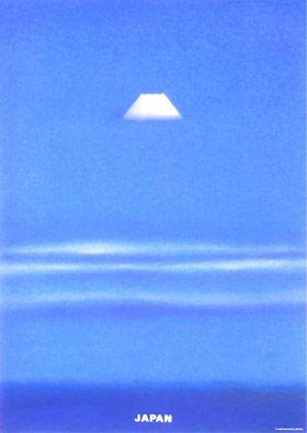 JAGDA Poster Exhibition JAPAN 2001 - Grand Prix by Makoto NAKAMURA.