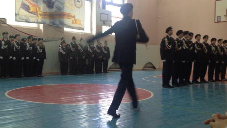 "МБОУ ""СОШ №5"" класс 10 ""Б"""