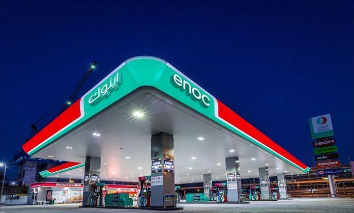 إينوك الإماراتية توقع اتفاقا لدخول نشاط وقود الطائرات بمصر قالت وزارة البترول المصرية إن الهيئة العامة للبترول وقعت اتفاقا تج Broadway Shows Daily News Fun