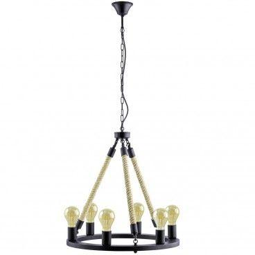 Lampa wisząca żyrandol Findlay czarna metalowa obręcz z żarówkami liny styl vintage do kuchni jadalni nad stół do salonu - LampyTanie - 749,90 PLN