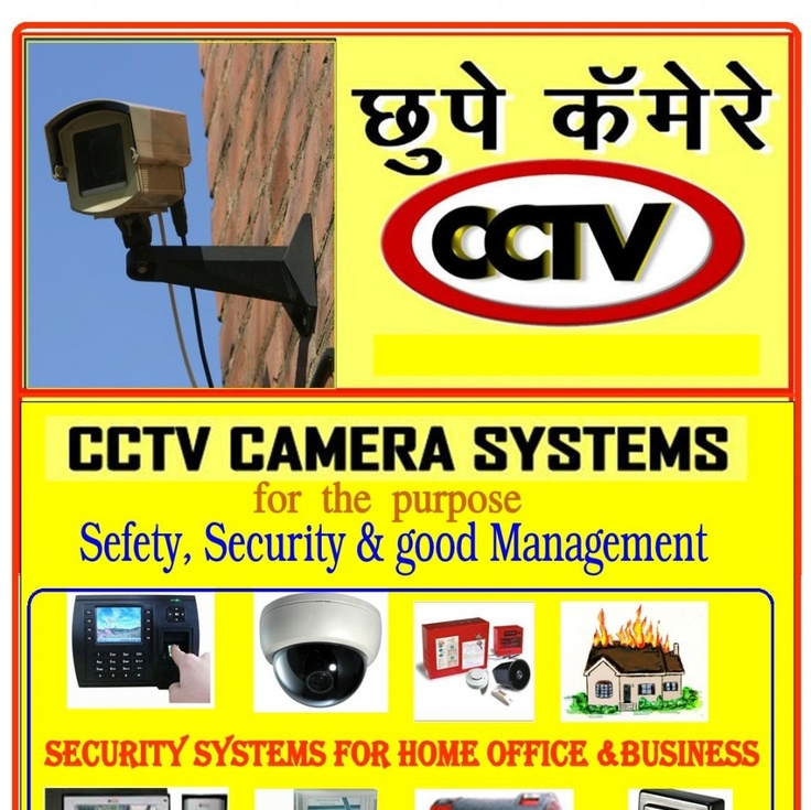 Mumbai`s CCTV Camera is a free Mobile App created for iPhone, Android, Windows Mobile, using Appy Pie's properitary Cloud Based Mobile Apps Builder Software