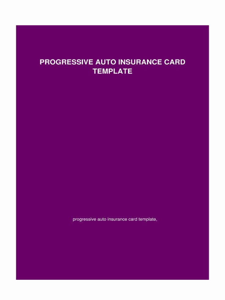 Blank auto insurance card template awesome blank