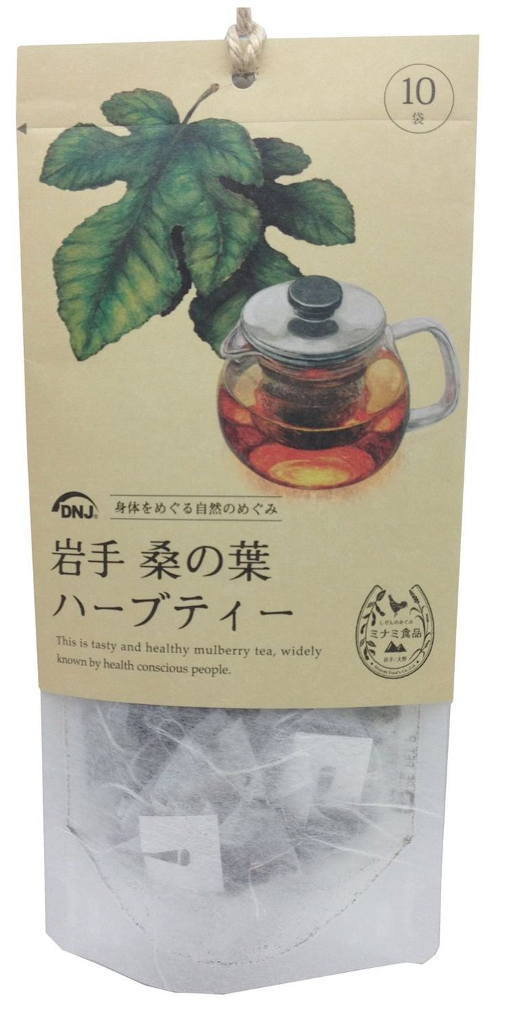 Mulberry tea PD