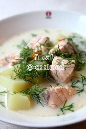 フィンランド料理の定番スープ、Lohikeitto(ロヒケイット)=サーモンスープです。  簡単&おいしいですよ♪