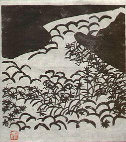 Munakata Shiko. The Waterside