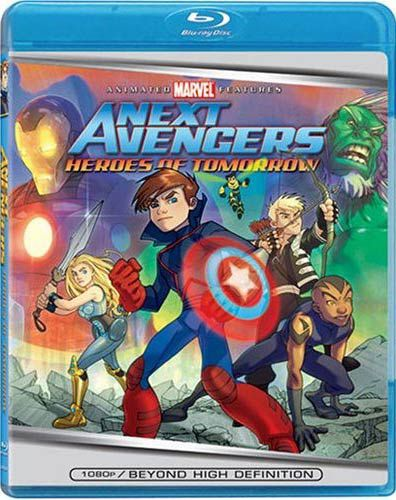 The Avengers may have gone down in a blaze of glory in their epic battle with the godlike Ultron, but if billionaire Tony Stark has anything to say about it, their offspring will carry the torch as th