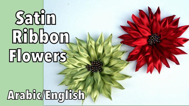 Satin Ribbon Flower DIY زهرة باستعمال شريط الريبون إصنعها بنفسك