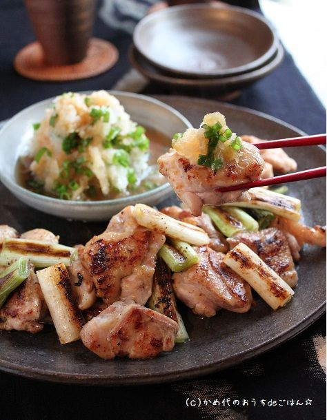 Yakitori - Grilled chicken & white scallion with grated daikon radish & ponzu vinegar おろし焼き鳥