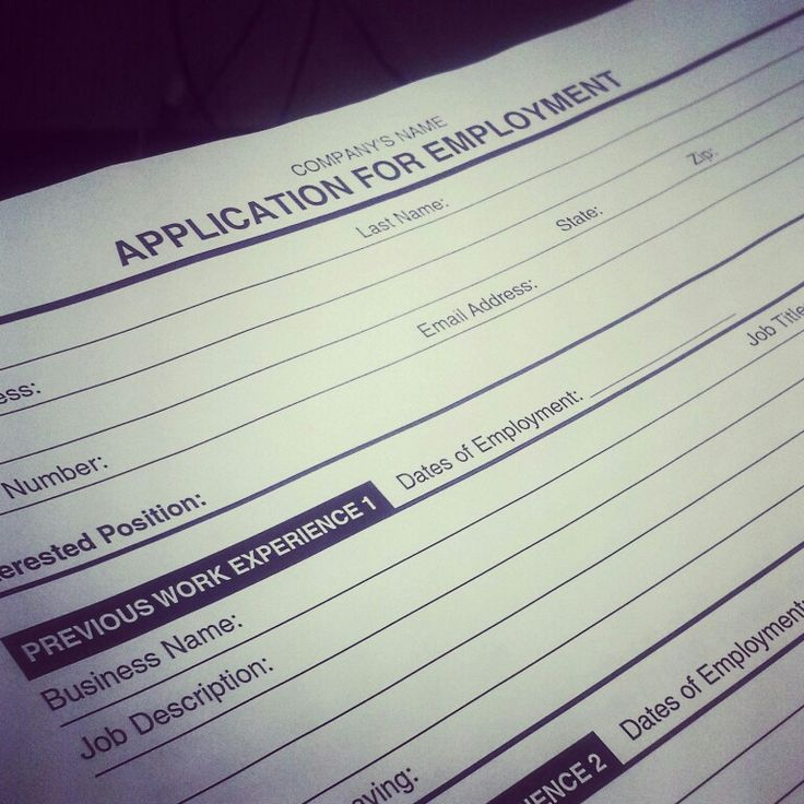 Application for employment editable pdf file.