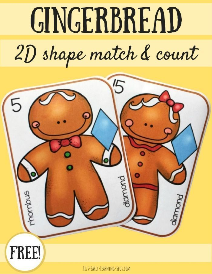 Practice matching 2D shapes and counting with these free gingerbread cards. Fun kindergarten shape game or math center this holiday season! #holidaymathcenters #gingerbreadmenshapes