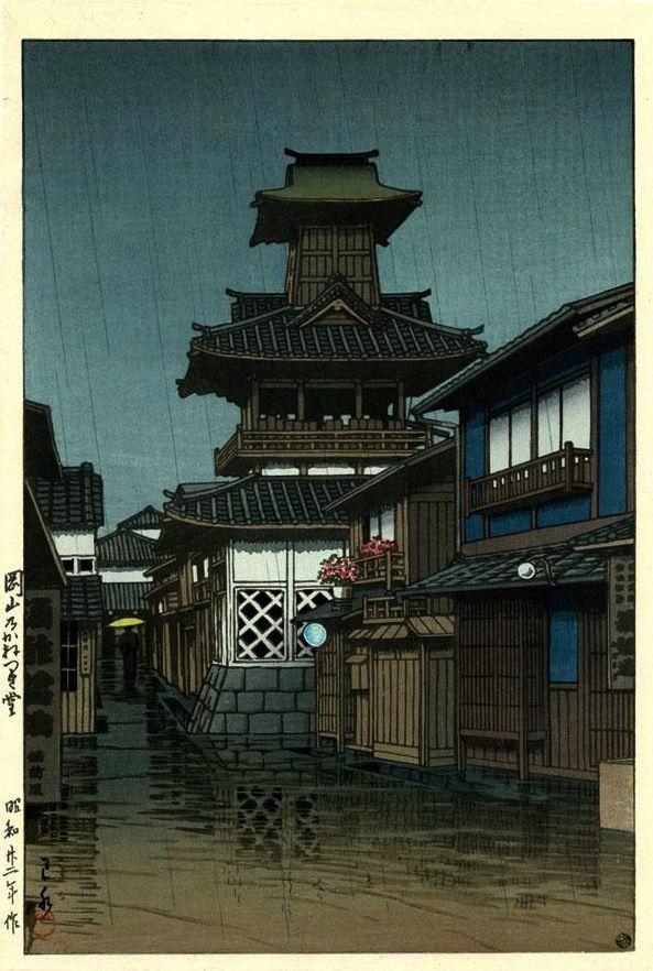 Bell Tower in Rain, Okayama, by Kawase Hasui, 1947