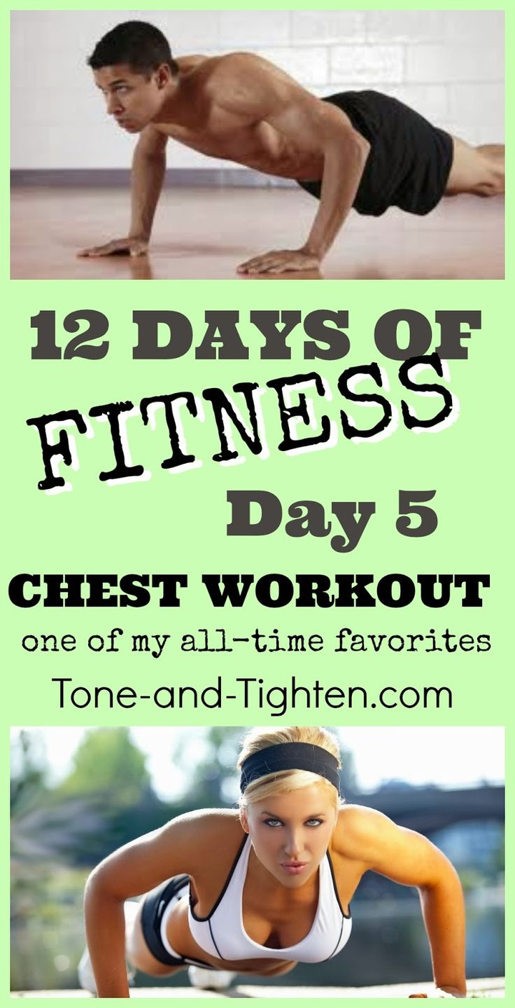 "At-home chest workout brought to you by www.Tone-and-Tighten.com. Merry ""12 Days of Fitness"" everyone!"
