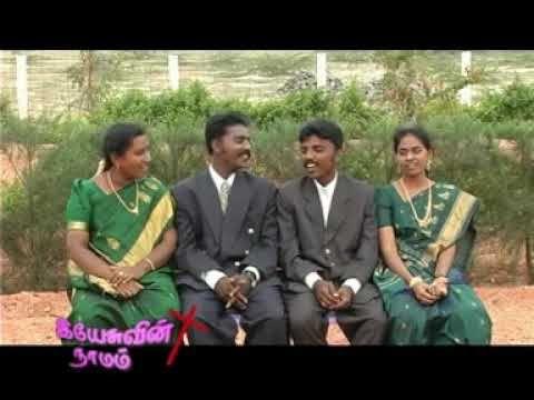 Yesuvin Kudumbam - Tamil Christian Songs