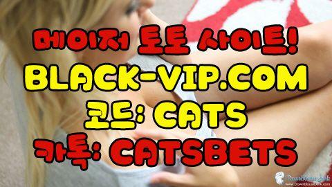 해외축구분석ぃ BLACK-VIP.COM 코드 : CATS 해외안전놀이터 해외축구분석ぃ BLACK-VIP.COM 코드 : CATS 해외안전놀이터 해외축구분석ぃ BLACK-VIP.COM 코드 : CATS 해외안전놀이터 해외축구분석ぃ BLACK-VIP.COM 코드 : CATS 해외안전놀이터 해외축구분석ぃ BLACK-VIP.COM 코드 : CATS 해외안전놀이터 해외축구분석ぃ BLACK-VIP.COM 코드 : CATS 해외안전놀이터