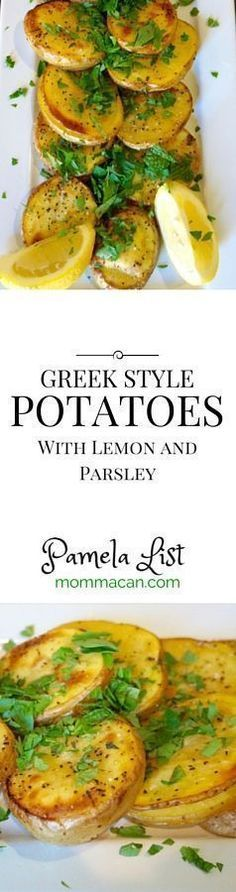 This recipe for Greek-Style Potatoes is so easy and delicious. #recipe #greek