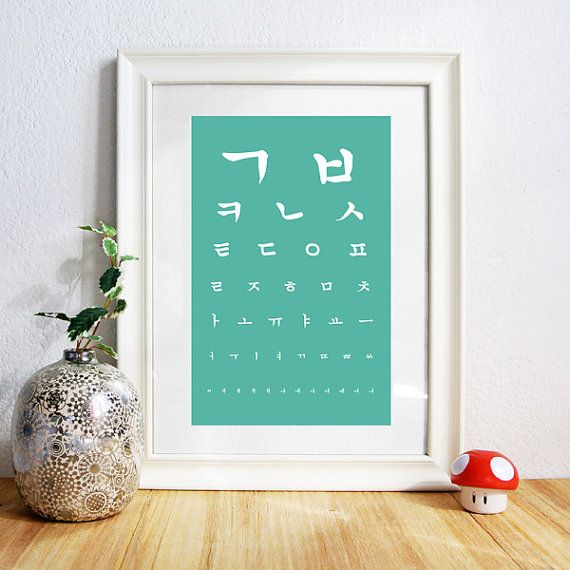 Korean optical test poster print by nuishu on Etsy,