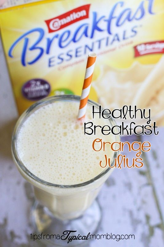 Healthy Breakfast Orange Julius Smoothie using Carnation Breakfast Essentials for added protein, vitamins and nutrients! So easy, you're kids will love it! #BreakfastEssentials #PMedia #ad