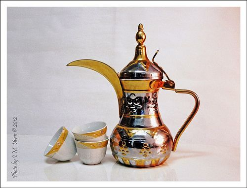 D Traditional Arabic Coffee Pot