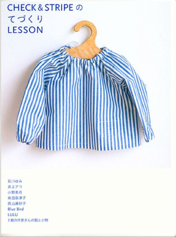 Check und Stripe handgemachte Lektion  Japanisches Handwerk