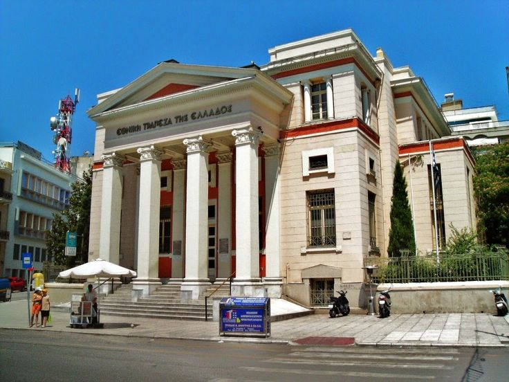 Serres, Greece - The Macedonian City That You Should Visit - National Bank of Greece