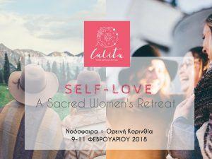 Το 1ο Women's Retreat της Lalita διεξάγεται στο εκπληκτικό ΚΤΗΜΑ ΝΟΟΣΦΑΙΡΑ στην ορεινή Κορινθία, το Σαββατοκύριακο 9-11 Φεβρουαρίου 2018.